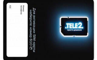 Оплата Теле2 с карты: доступные способы