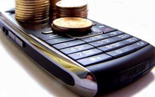 Сняли деньги на Мегафоне: возможные причины, порядок действий