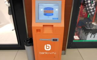 Порядок проверки Киви платежа по чеку