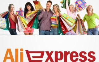 Оплата заказа на Алиэкспресс: доступные способы
