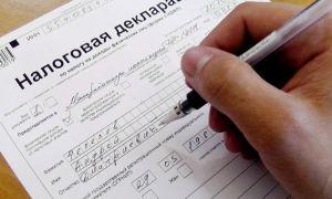 Порядок оплаты налогов: удобные способы