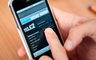 Как отключить услуги и подписки на Теле2, за которые снимаются деньги