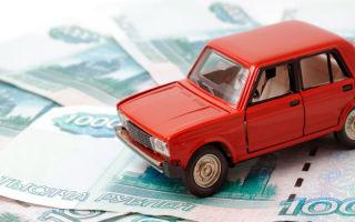 Порядок оплаты транспортного налога через Госуслуги