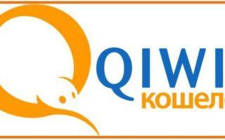 Способы перевода средств с Киви на Киви без комиссии