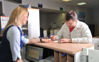 Перевод денег в Крым: доступные способы