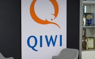 Порядок перевода средств с PayPal на Qiwi