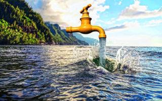 Оплата воды по счетчикам через интернет: доступные способы