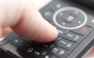 Основные способы возврата ошибочного платежа на телефон МТС