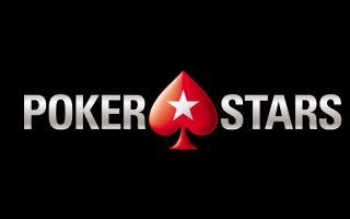 Способы вывода средств с ПокерСтарс