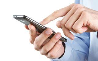 «Быстрый платёж» Сбербанк Онлайн: инструкция по подключению
