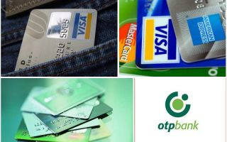 Оплата кредита ОТП банка с карты Сбербанка через интернет: пошаговая инструкция