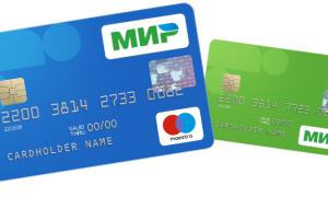 Варианты снятия денег с карты МИР без комиссии
