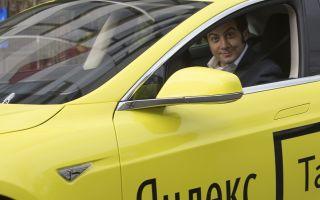 Оплата Яндекс.Такси картой: подробная инструкция