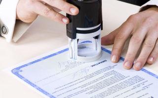 Способы оплаты госпошлины за регистрацию права собственности на квартиру