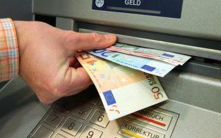 Способы обналичивания денег с Вебмани