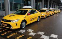 Порядок изменения способа оплаты в Яндекс. Такси