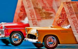 Оплата транспортного налога через сбербанк онлайн: пошаговая инструкция