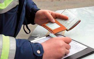 Порядок оплаты штрафа ГИБДД со скидкой 50% через Сбербанк Онлайн