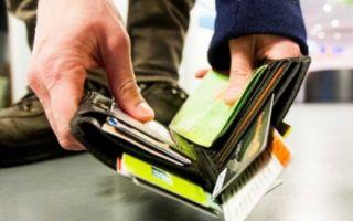 Потерял карту Сбербанка: действия при утере, способы снять деньги