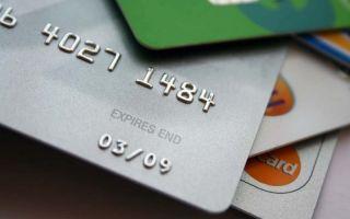 Способы отмены перевода денег с карты на карту Сбербанка
