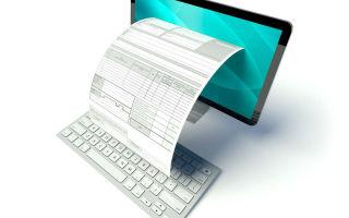 Алгоритм действий для выставления счета в Киви
