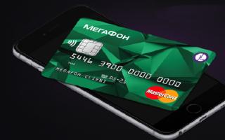 Снятие денег с телефона Мегафон: доступные способы