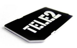 Порядок перевода средств с Теле2 на Мегафон с телефона на телефон