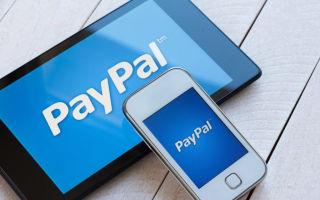 Пополнение PayPal с банковской карты: пошаговая инструкция