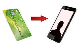 Порядок перевода средств с карты Сербанка на телефон через телефон 900