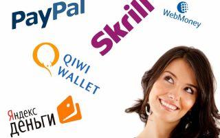 Способы перевода денег с Qiwi на Paypal