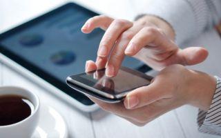 Оплата за интернет через телефон: пошаговая инструкция