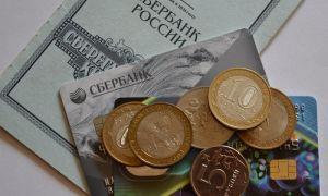 Порядок снятия денег со сберегательного счета в Сбербанке