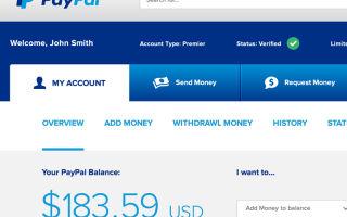 Отключение конвертации в PayPal: подробная инструкция