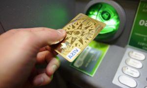 Способы узнать, от кого поступили деньги на карту Сбербанка