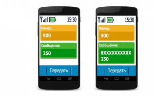 Пополнение баланса телефона с карты Сбербанка через СМС 900: инструкция