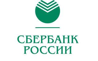 Оплата кредита через Сбербанк Онлайн другому банку: подробная инструкция