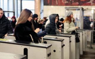 Порядок оплаты проезда в метро телефоном вместо карты