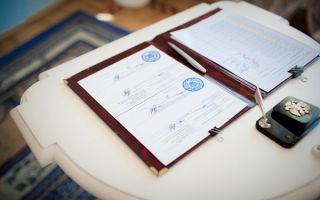 Оплата госпошлины за регистрацию брака в ЗАГСе: доступные способы