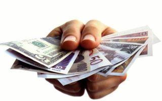 Оплата кредита с помощью сети интернет: доступные способы