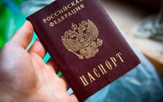Оплата госпошлины за паспорт через Сбербанк: подробная инструкция