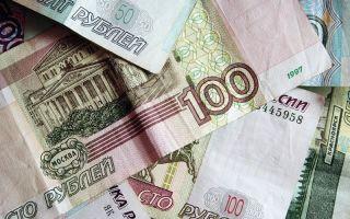 Вывод денег с Киви кошелька: способы снятия наличными