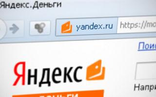 Перевод денег на Яндекс.Деньги с МТС: доступные способы