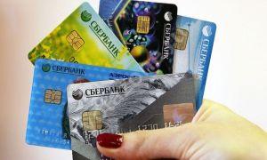 Порядок оплаты интернета с банковской карты Сбербанка и с помощью других способов