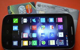 Порядок оплаты мобильного телефона с карты Сбербанка через телефон