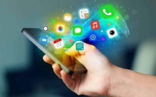 Оплата интернета через интернет: популярные способы