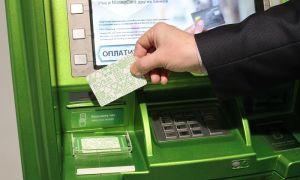 Пополнение транспортной карты через терминал Сбербанка: инструкция