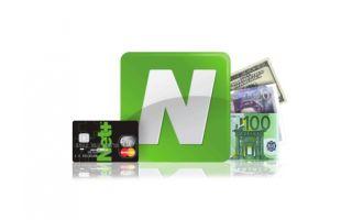 Вывод денег с Neteller: способы, инструкции, что важно знать