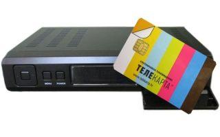 Оплата Телекарты через Сбербанк онлайн: доступные способы