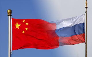 Перевод денег из Китая в Россию: выгодные способы
