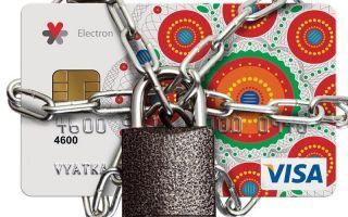 О возможности снятия приставами средств с кредитной карты